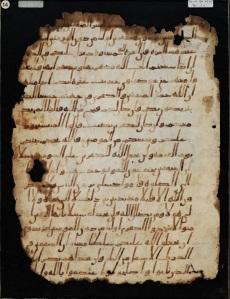 Ms. Or. Fol. 4313 المصدر: المكتبة الوطنية - برلين