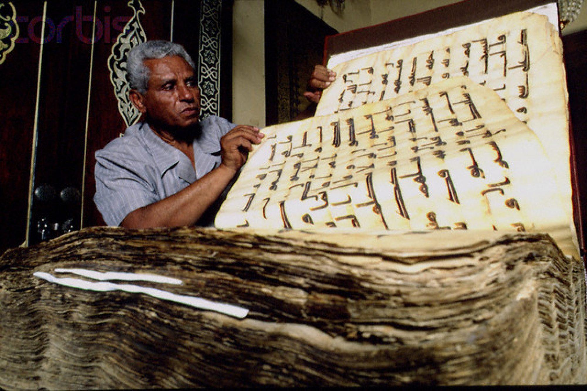 المخطوطات القرآنية