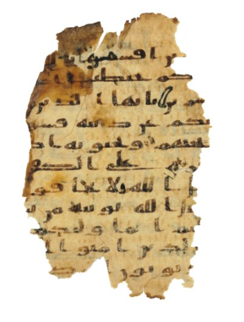 copto-coran palimpsest