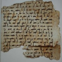 Important Fragment from One of the World's Oldest Qur'ans Sold by Christie's